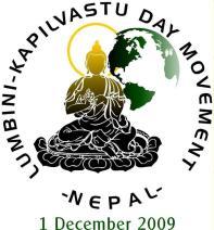 LKDM Logo