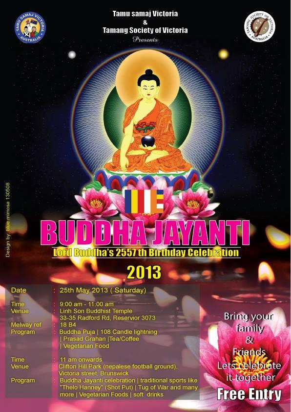 BUDDHA JAYANTI 2013