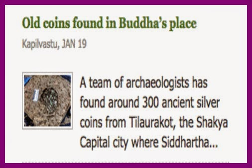 OLD COINS FOUND IN TILAURAKOT