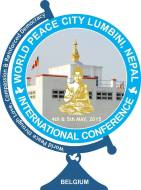 Logo for International Conference